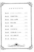 Volume 9 contents