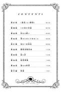 Volume 12 contents