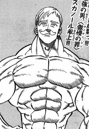 Día (Manga)