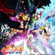 Nanatsu no Taizai Anime Fourth Season Key Visual