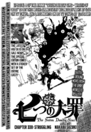 Chapter330