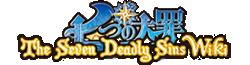 Seven Deadly Sins Wiki