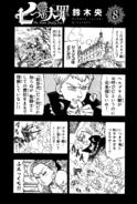 Volume 8 page 1