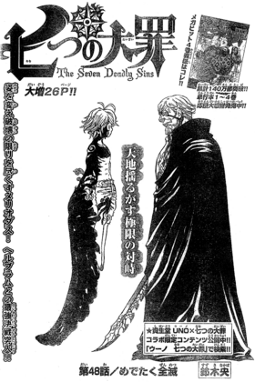 Chapter48.png