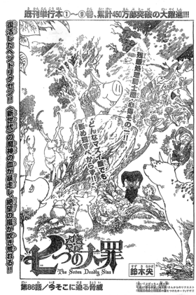 Chapter86.png