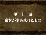 Dragon's Judgement Episode 21