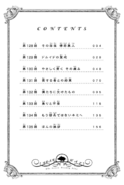 Volume 17 contents