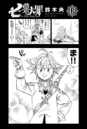 Volume 18 page 1