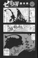 Volume 26 page 1