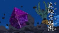 Drole using Giga Pick Anime