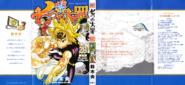 Volume 29 Full Cover