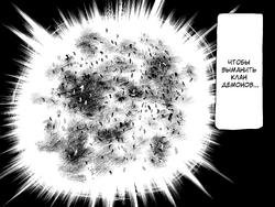 Nanatsu no Taizai 203 16-17