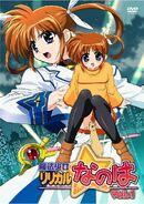 Magical Girl Lyrical Nanoha Volume 1 Cover