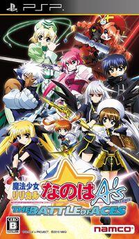 Magical Girl Lyrical Nanoha A's Portable: The Battle of Aces