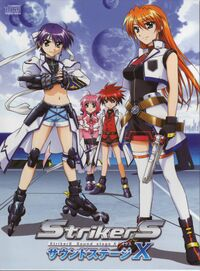 StrikerS Sound Stage X