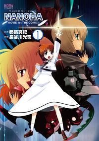 Magical Girl Lyrical Nanoha MOVIE 1st THE COMICS