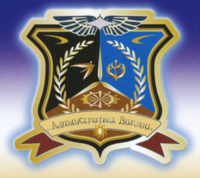 The coat of arms of the Administrative Bureau
