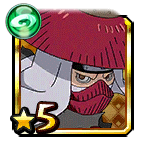 Attack Reduction Resistance (Ability)