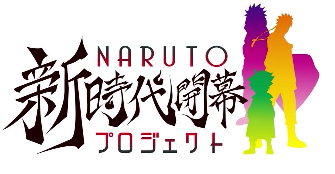 Nueva Era del Proyecto de Apertura de Naruto