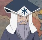 Primer Mizukage Anime.png