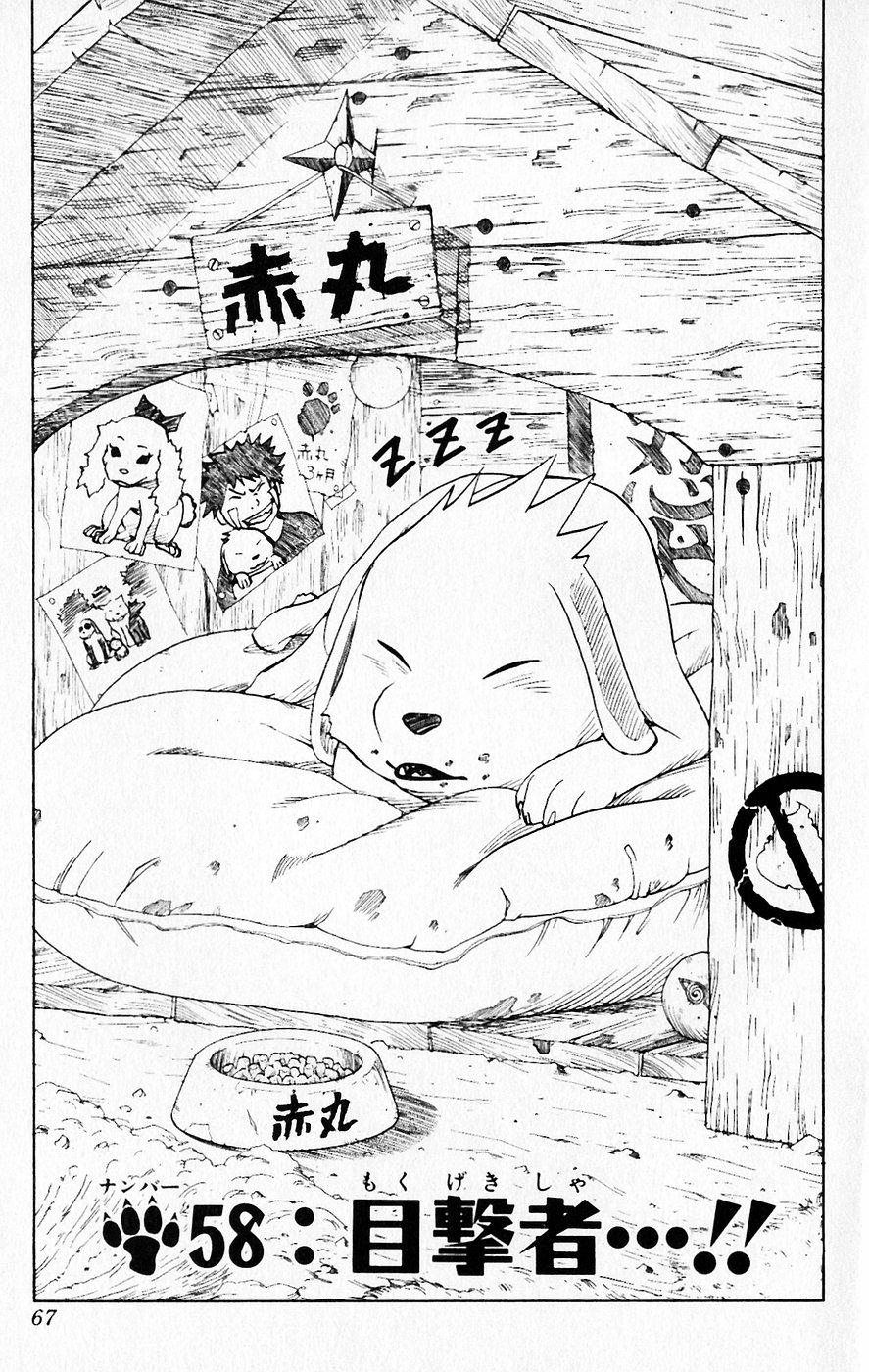 Naruto Capitolo 58