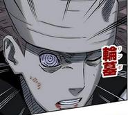 Limbo Cárcel Fronteriza Manga 1