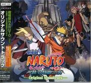 Naruto Movie 2 - Legend of the Stone of Gelel Soundtrack.jpg