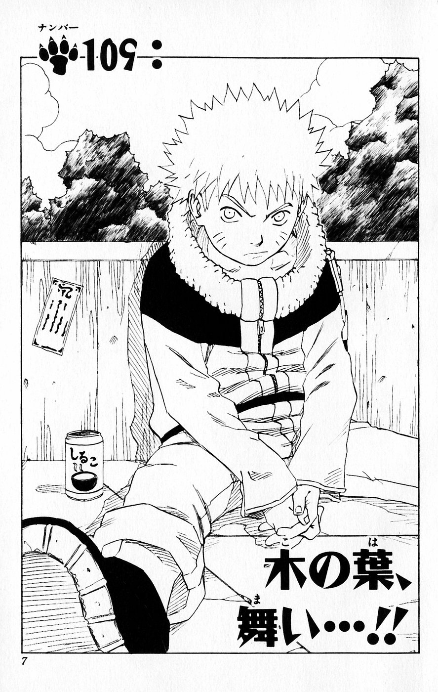 Naruto Capitolo 109