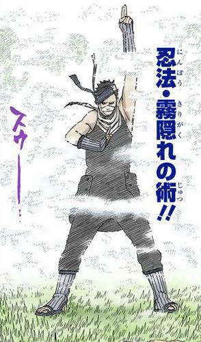 Versión de Zabuza Manga