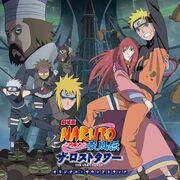 NARUTO Shippûden Movie 4 - The Lost Tower Original Soundtrack.jpg