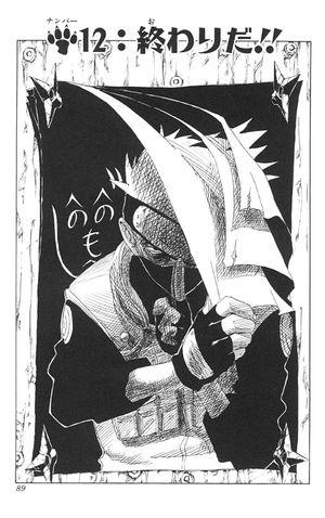 Naruto Capitolo 12