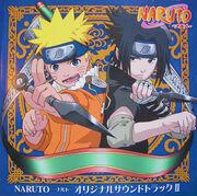Naruto Original Soundtrack 2.jpg