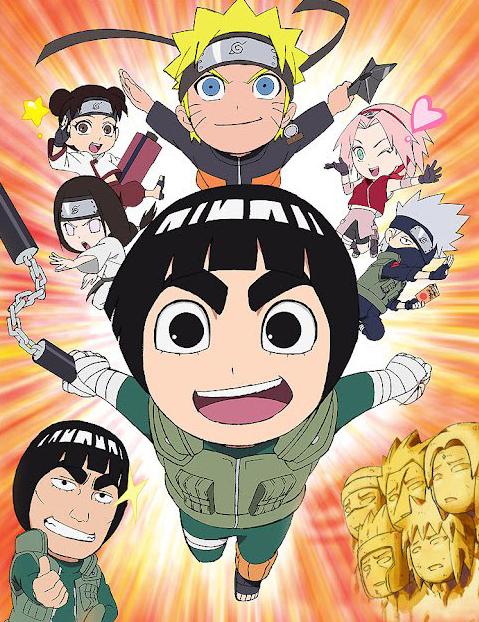Naruto SD