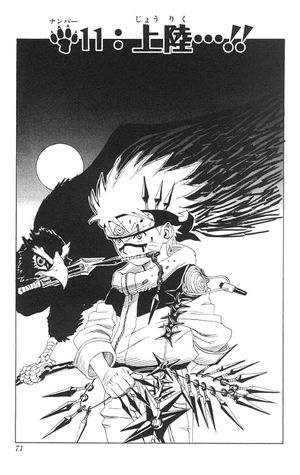 Naruto Capitolo 11