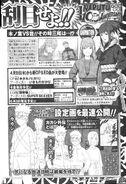 Naruto Chronicle Mini Book imagen 4