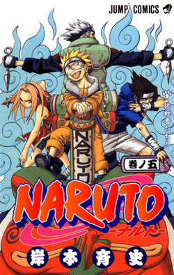 Naruto Volume 5.png