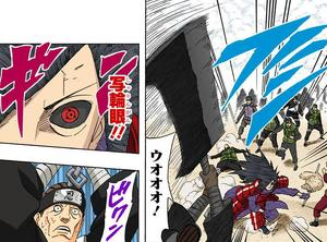 Genjutsu Sharingan Manga.png