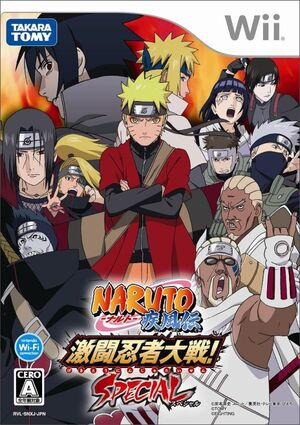Narutospecial.jpg