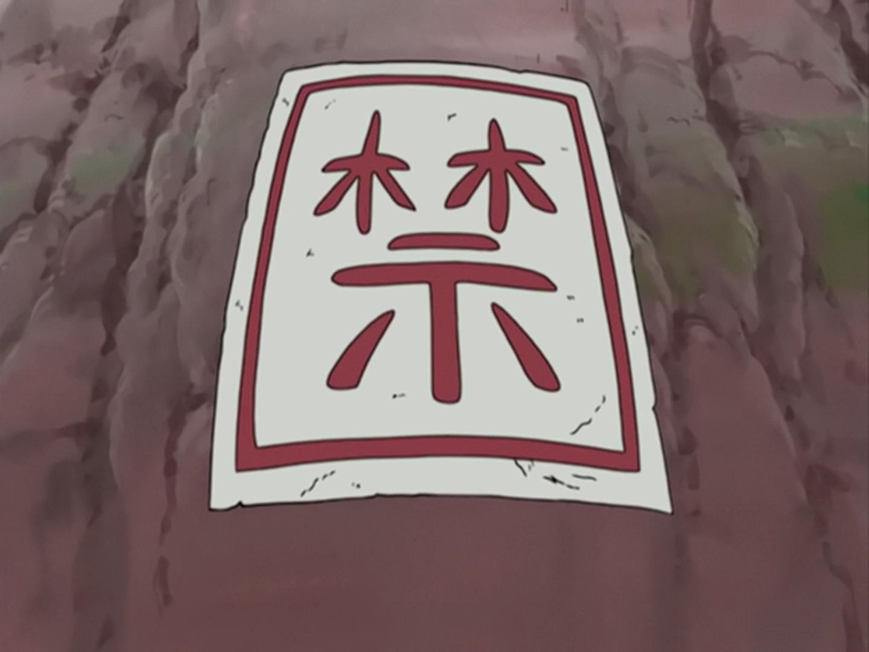 Naruto: Shippuden Episodio 18