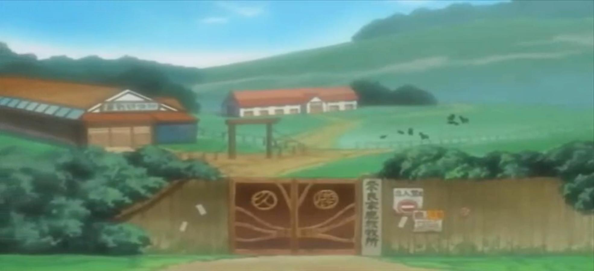 Centro de Investigación del Clan Nara