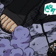 Jutsu Apoderación de Sombra Manga 1.png