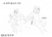 Arte Pierrot - Kabuto usando Sakon