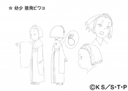Arte Pierrot - Biwako criança