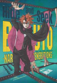 File:Boruto Chapter 62.png