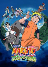 Naruto la película 3- ¡La gran excitación! Pánico animal en la isla de la Luna.png