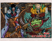 File:Chapter 558 cover.png