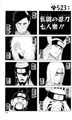 Naruto Capitolo 523