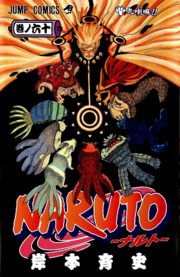 File:Volume 60 cover.png