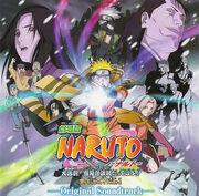 Naruto Movie 1 - Ninja Clash in the Land of Snow.jpg