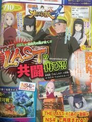 Naruto Storm 4 Sasuke,Sakura,Hinata Scan